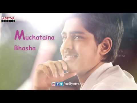 A RRahman's Son A R Ameen Debut Full Song With Lyrics | Nirmala ConventRoshan,Shriya Sharma