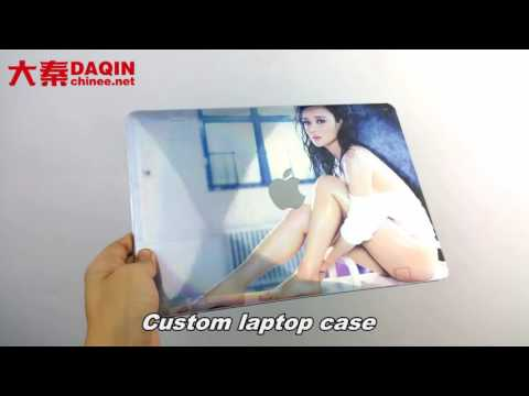 Custom laptop case - made by DAQIN custom laptop skin system
