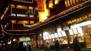 CHINE LE VIEUX SHANGHAI DE NUIT