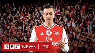 為什麼中國可能是足球屆最頭疼的問題?- BBC News 中文