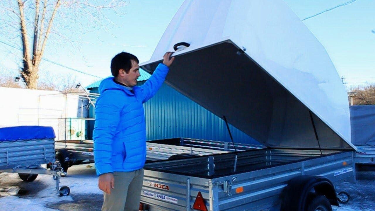 Прицеп мзса для легкового автомобиля общего назначения (дачный, бортовой) производство и продажа.