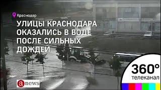 Юг России ушел под воду из-за сильных дождей - ANews