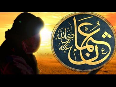 قصص تبكي الصخر عن عثمان بن عفان - اسمع بقلبك