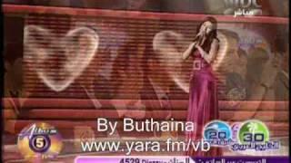Yara Sodfa Live