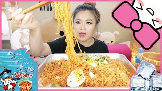 COLD SPICY FIRE NOODLE    MUKBANG