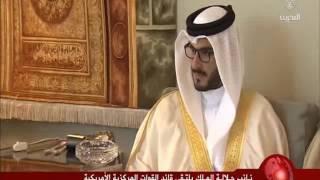 البحرين: سمو نائب عاهل البلاد المفدى يلتقي قائد القوات المركزية الأمريكية