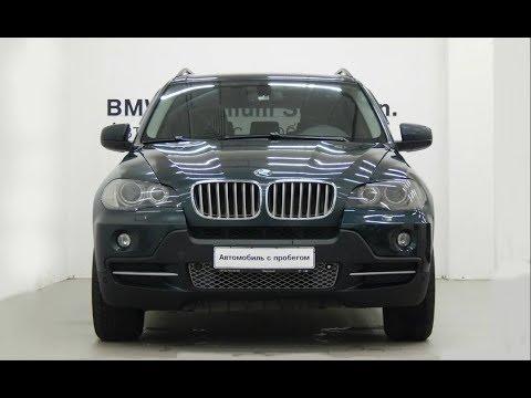 Автоподбор б\у BMW X5 E70 по САМОМУ низу рынка за 600тр