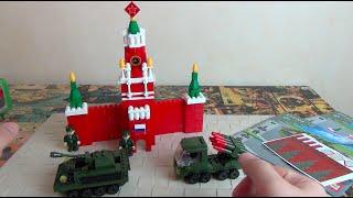 Конструктор - Парад на Красной Площади - Город мастеров