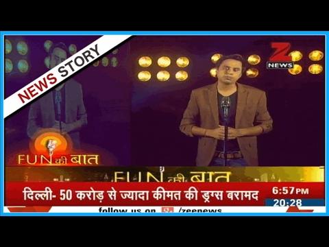 Download Fun Ki Baat : RJ Raunak and his adorable funny talks about various topics