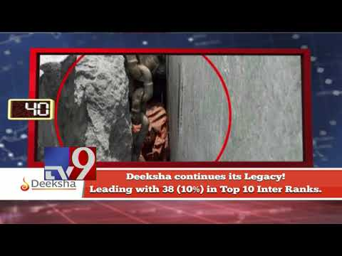 AP 90 || Andhra Pradesh Trending News – TV9