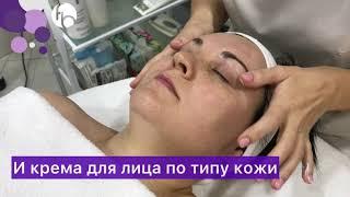F B криопроцедура для ухода за кожеи вокруг глаз Sothys