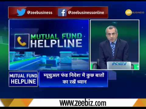 Mutual Fund Helpline: Solve all your mutual fund related queries, March 12, 2018