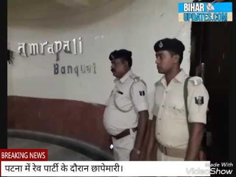 Patna hotel raid.