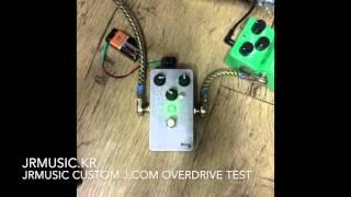 JRmusic.kr Custom pedals J.COB Overdrive test