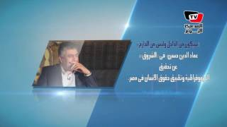 قالوا: عن مشروع قانون العمل الجديد.. وتطبيق حقوق الإنسان في مصر