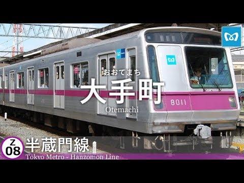 音街ウナが欅坂46「アンビバレント」で東京メトロの駅名を歌います。 - 音街ウナが欅坂46「アンビバレント」の曲で東京メトロの駅名を歌います。