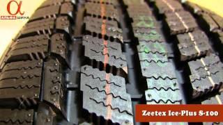 Обзор зимних шин Zeetex Ice-Plus S-100