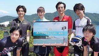 徳島県鳴門市と兵庫県南あわじ市、香川県東かがわ市が連携して設定した...