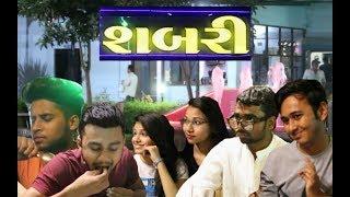 Friends party be like | Shabri garden restaurant | Aakash nautanki | Gujjus in hotel