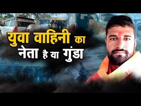 Sultanpur: थाने से भागा, असलहे, शराब बरामद | NTTV BHARAT