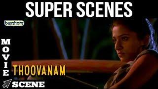 Thoovanam - Super Scenes | Aditya| Nethra| Haricharan| Newton