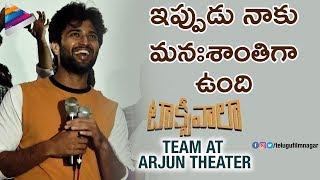 Vijay Deverakonda Hungama with Fans | Taxiwaala Team at Arjun Theater | Priyanka Jawalkar | SKN