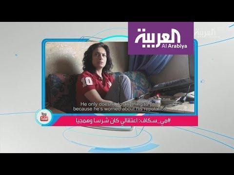 تفاعلكم : رحيل مفاجئ للفنانة السورية مي سكاف في المنفى  - نشر قبل 1 ساعة