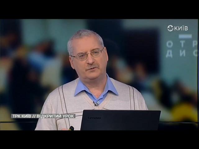 9 клас. Історія України. Україна в часи революції.