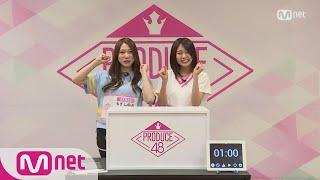 [48스페셜] 히든박스 미션ㅣ 모기 시노부(AKB48) vs 나이키 코코로(NMB48) 과연 히든박스에 있는 물건을 맞춘 연습생은 누구일까요? ′프로필 사진 추가 ...