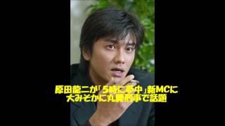 TOKYO MXは9日、平日午後5時から放送している情報番組「5時に...