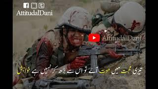Mere Watan Yeh Aqeedate.. Wahtsapp short video with lyrics