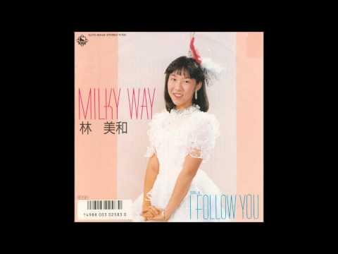 林美和「MILKY WAY」