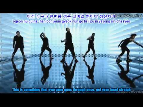 2PM  Ill Be Back Eng SubRomHangul Dance Version