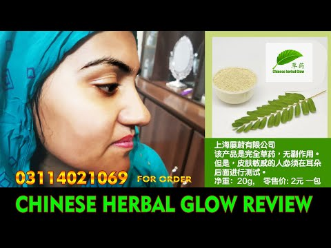 PRODUCT REVIEW BY SABA SHAFIQ  CHINESE HERBAL GLOW FOR INSTANT FAIR N GLOWING SKIN