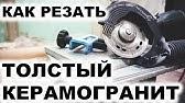 Санкт-петербург. В нашей компании вы можете купить промышленные колеса и ролики для тележек в москве, рассчитанные. В целом у вас есть 2 варианта, как купить колеса для тележки (рохли) в москве. Первый – вы четко.