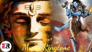 New Shiv Shankar Ko Jisne Pooja RINGTONE || Shiv Bhajan Bhakti Ringtone 2020