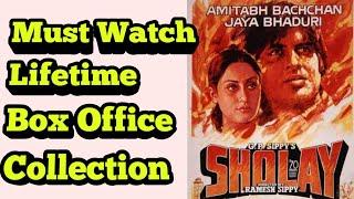 Sholay Bollywood Movie Box Office Collection Feat Amitabh Bachchan Dharmendra
