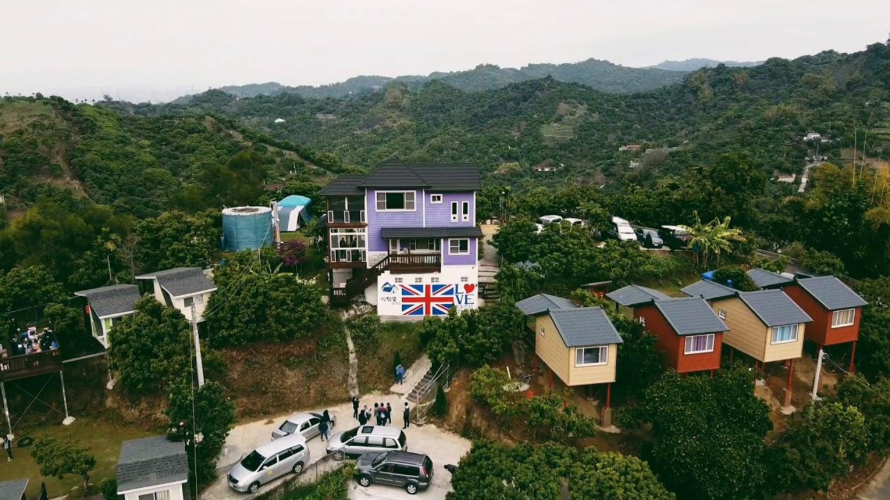 臺中霧峰:那個屋露營區 - YouTube