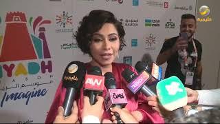 تخيل: شيرين عبدالوهاب: الجمهور السعودي الرائع ساعدني على الغناء رغم آلام العملية الجراحية..