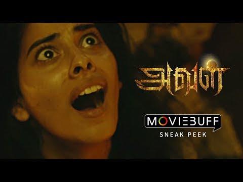 Aval - Moviebuff Sneak Peek | Siddharth,...