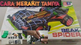 Cara Merakit tamiya - Unboxing review tamiya beak spider 20rban