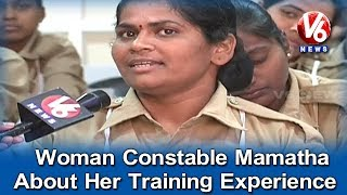 Trainee Woman Constable Mamatha Shares About Her Training Experience At TS Police Academy | V6 News