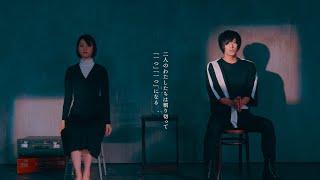ビレッジマンズストア「アダルト」Short ver. (Official Music Video)
