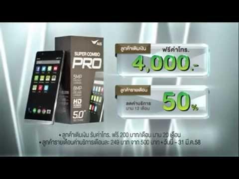 Super Pro5 0 ดีไซน์ล้ำ มือถือราคาถูกสุดๆ
