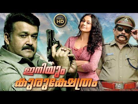Iniyum Kurukshetrum malayalam full movie |...