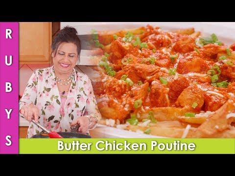 Butter Chicken French Fries Great For Iftari Ramadan Recipe In Urdu Hindi   RKK