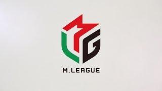 【生中継】「Mリーグ」ドラフト会議2018の模様をお届けしております。 ...