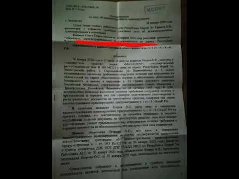 Незаконно арестован на 7 суток житель Чувашии в Звенигово Марий Эл...