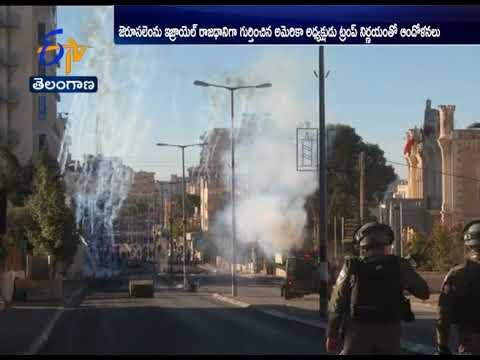 Violence Erupts As Palestinians Protest Trump's Action On Jerusalem