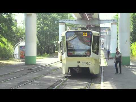 Trams of Moscow! 45 Minutes!